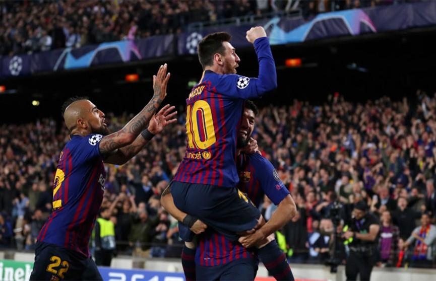 Прогноз Ливерпуль-Барселона