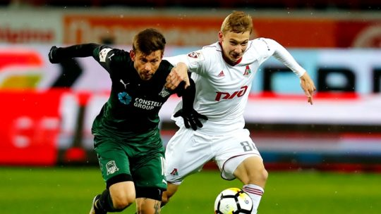 Прогноз на 7-й тур РПЛ Краснодар-Локомотив 24 августа 2019